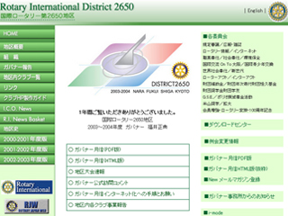 2003-2004年度版 パストガバナー 福井 正典