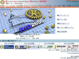 2004-2005年度版 パストガバナー 神谷 保男